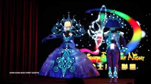 Disney's Paint the Night Parade Showcase 迪士尼光影匯夜間巡遊 光影服飾預覧