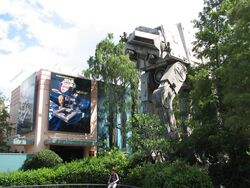 Star Tours at Disney's Hollywood Studios.jpg