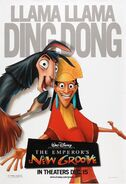 Emperors new groove ver4 xlg