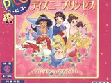 Disney Princesses: Princess ni Naritai
