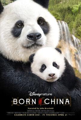 Born in China Teaser Poster.jpg