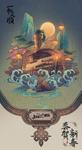 Jungle cruise chinese new year poster