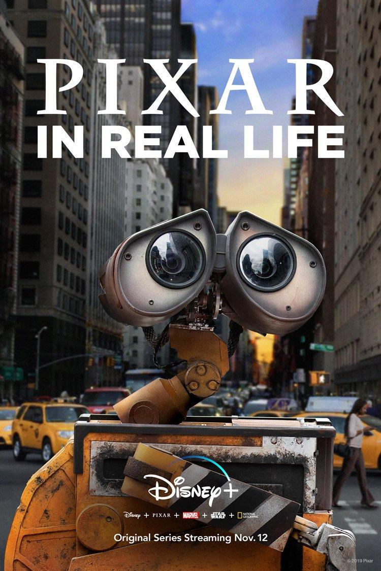 Pixar: In Real Life