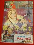 Sleeping beauty japanese poster original