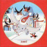 Dumbo Christmas 1997