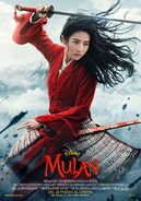 Mulan - Nuovo Poster