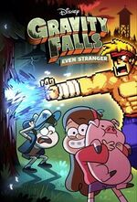 Gravity Falls- Even Stranger DVD Cover.jpg