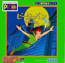Peter Pan Neverland e Ikou!