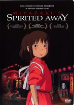 Spirited Away 2003 DVD.jpg