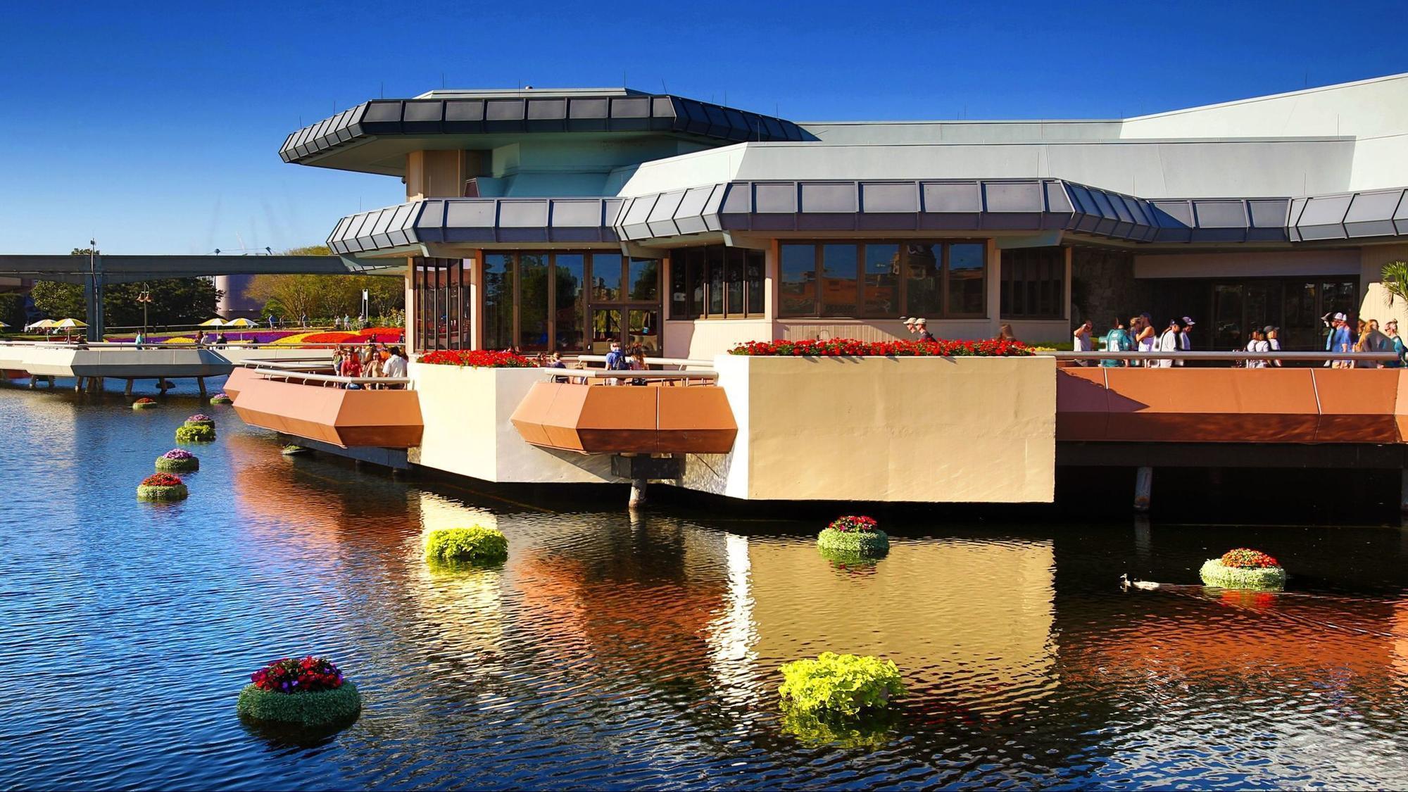 Odyssey Events Pavilion