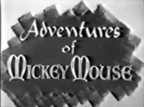 The Adventures of Mickey Mouse (Disneyland episode)