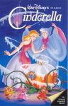 Cinderella1988Cover