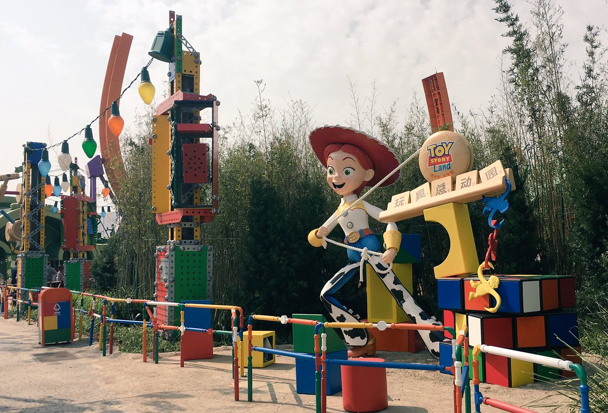 Disney·Pixar Toy Story Land