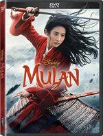 Mulan 2020 DVD.jpg