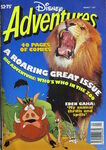 Disney Adventures Magazine australian cover March 1997 zoo animals