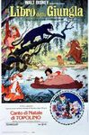 Jungle book italian poster early 1980s