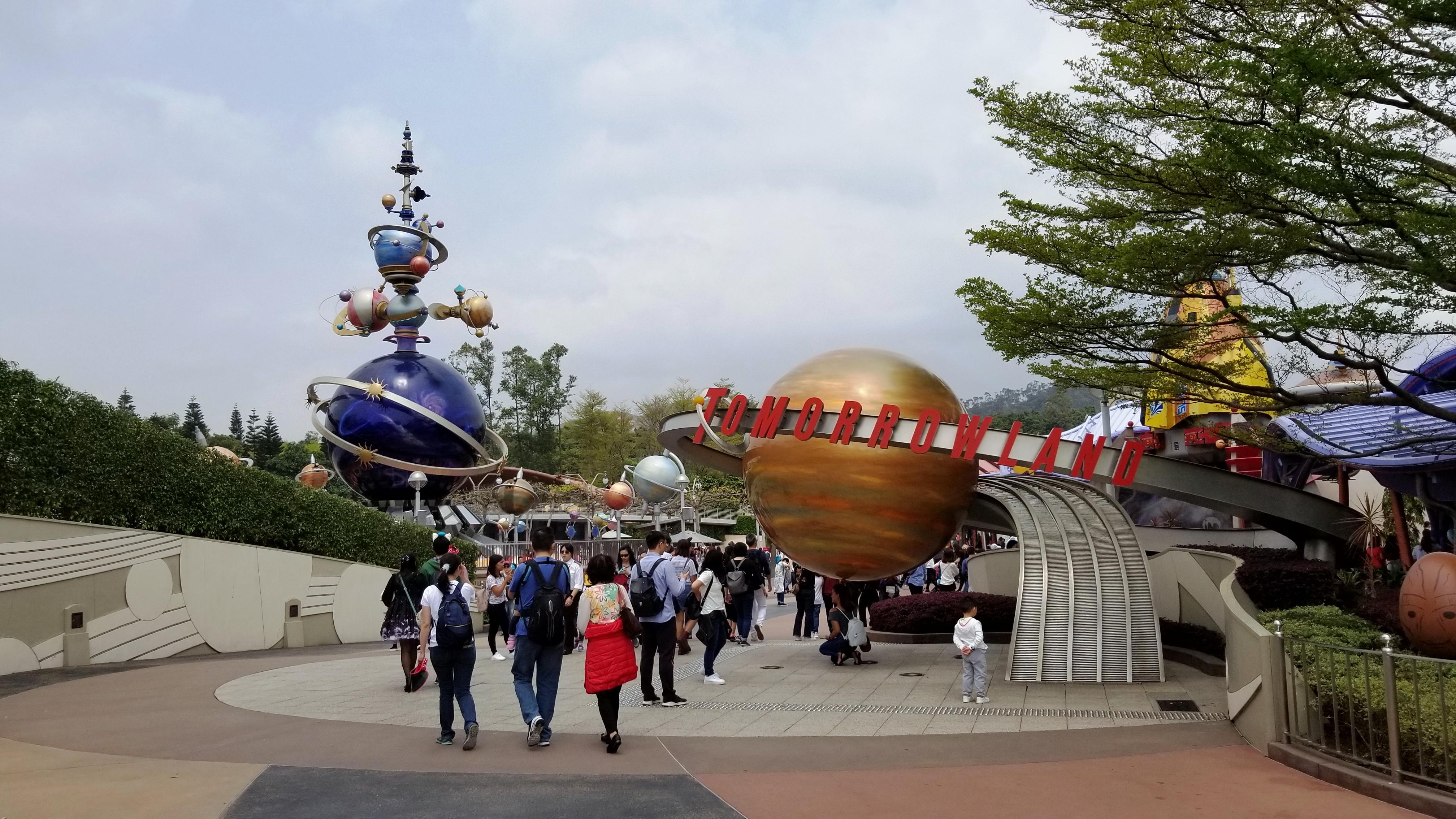 Tomorrowland (Hong Kong Disneyland)