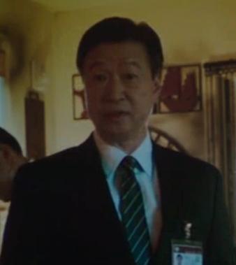 Agent Kwan Chen