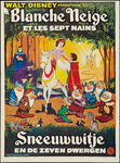 1970sbelgianpost snow white