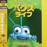 A Bugs Life Japanese LaserDisc front cover art.jpg