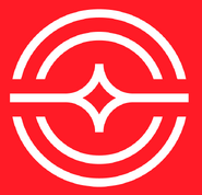 Cosmic Rewind Logo