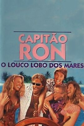 Capitão Ron, O Louco Lobo dos Mares - Pôster.jpg