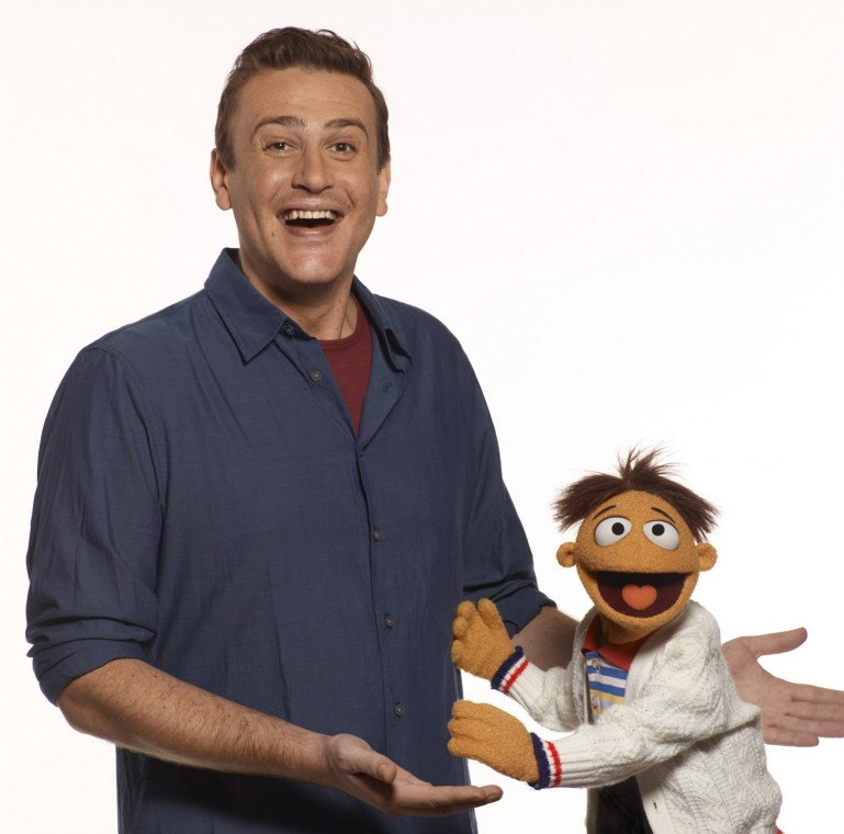 Gary (The Muppets)