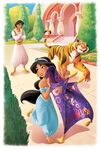 Jasmine - The Missing Coin (3)