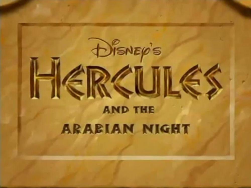 Hércules e a Noite Árabe