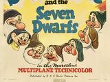 Полнометражные мультфильмы Disney