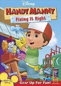 Handy Manny Fixing It Right DVD.jpg