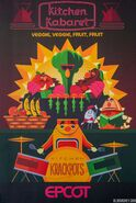 Epcot-experience-attraction-poster-kitchen-kabaret-1