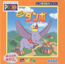 Nurie Daisuki! Dumbo no Waku Waku Circus!