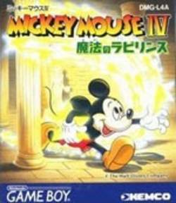 Mickey Mouse IV: The Magical Labyrinth