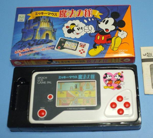 Mickey Mouse Mahou no Yakata