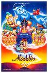 Aladdin ver3 xlg