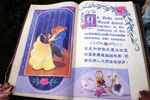 Fairy Tale Forest Storybook 03