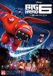 Big Hero 6 film poster.jpg