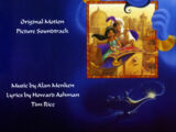 Aladdin (soundtrack)