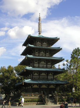 Epcot 5-Level Pagoda.png