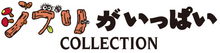 Full of Ghibli Collection.png