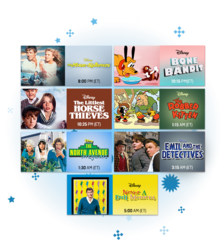 Treasures-from-the-disney-valut-june-2019.png.png