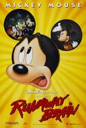 1995-runaway-1