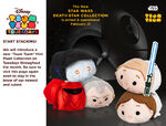 Death Star Tsum Tsum Tuesday US