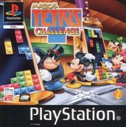 Magical Tetris PS1 Boxart EU