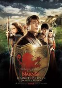 The Chronicles of Narnia Prince Caspian - Poster - Susan, Peter, Edmund and Lucy