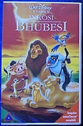 Inkosi Bhubesi VHS.png