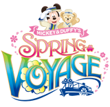 Mickey & Duffy's Spring Voyage
