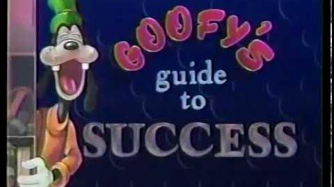 Disney Channel Goofy's Guide To Success Promo (1990)