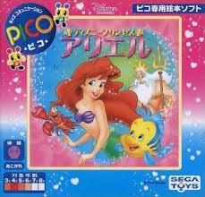 Disney Princesses: Ariel